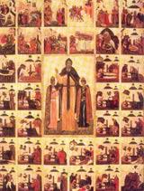 Ярославские князья Федор, Давид и Константин в житии. Дерево, яичная темпера. 132x108. Конец 16 века