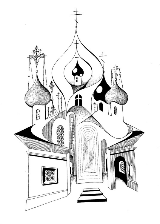 Авторские галереи - Тихонов Евгений Александрович / Троица / Графика Пейзаж.